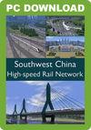 Southwest China High Speed Rail Network