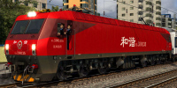 China Railways HXD3D