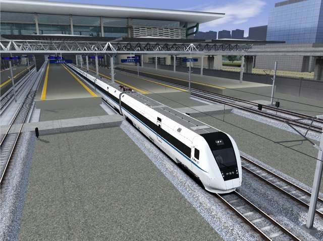 Chengdu to Suining High Speed Route & CRH1A
