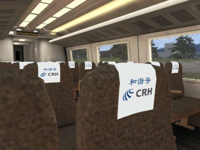 CRH380D High Speed Train